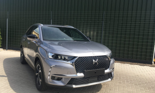 DS 7 130 Executive